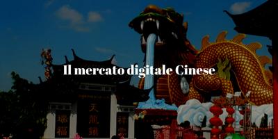 Mercato digitale in Cina